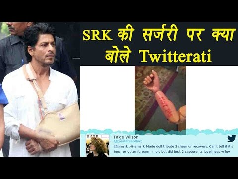 Shahrukh Khan shoulder surgery: Check out funny tweet by fans | FilmiBeat