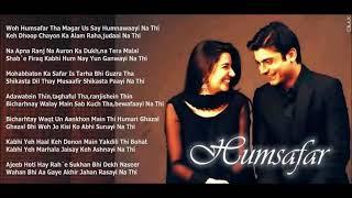 humsafar-episode-22-part-4-of-4-1-humsafar-episode-22-part-4-of-4-1