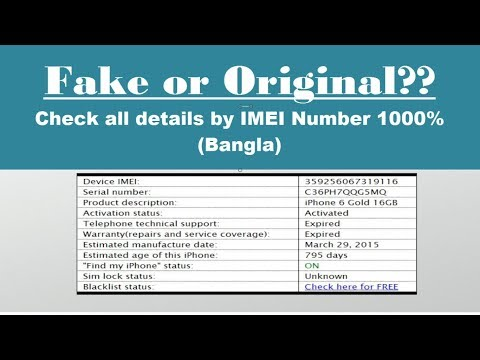 How to check iphone by IMEI number 100% work | get all details by imei number | iphone fake/original