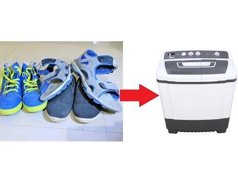 How to clean shoes easily in washing machine / वॉशिंग मशीन  में आसानी से जूते कैसे साफ करें in Hindi