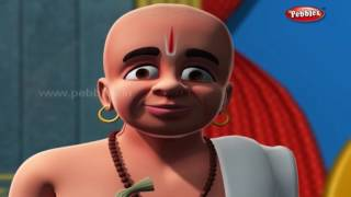 Tenali Raman stories in Telugu | Moral Stories for kids | Animated Stories for Children
