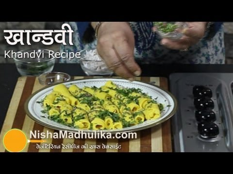 Khandvi Recipe video - How to make khandvi at home - Besan Khandvi Recipe