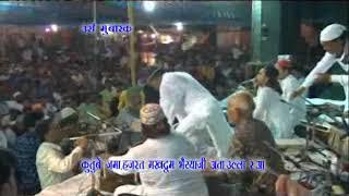 Haji chote Majid Shola new Qawwali Khwaja Garib Nawaz