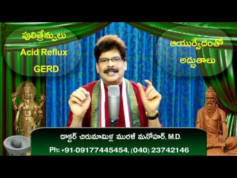 Acidity and GERD, Sure Remedy in Telugu by Dr. Murali Manohar Chirumamilla, M.D. (Ayurveda)