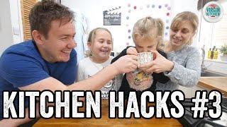 KITCHEN HACK TESTING #3