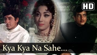 Kya Kya Na Sahe - Jeetendra - Mala Sinha - Mere Huzoor - Shankar Jaikishan - Hindi Song