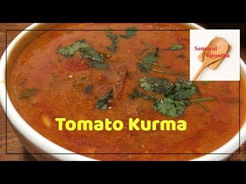 Tomato Kurma in tamil-தக்காளி குருமா-Thakkali kurma