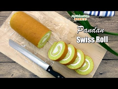 Pandan Swiss Roll Cake | MyKitchen101en