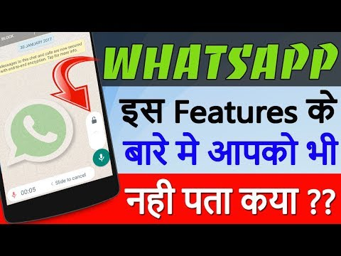 WhatsApp Latest Feature | WhatsApp for Android Now Lets You Lock Voice Message Recording 🔥