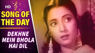 Dekhne Mein Bhola Hai - Suchitra Sen - Dev Anand - Bambai Ka Babu - Bollywood Songs - S.D. Burman