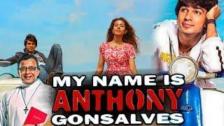 My Name Is Anthony Gonsalves (2008) Full Hindi Movie   Amrita Rao,Mithun Chakraborty,Nikhil Dwivedi
