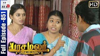 Pasamalar Tamil Serial | Episode 851 | 29th July 2016 | Pasamalar Full Episode | Home Movie Makers