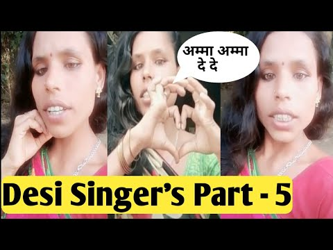 Xxx Mp4 The Next Level Singing Funny TikTok Singing Desi TikTok Part 5 3gp Sex