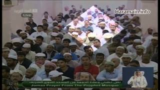 Sun Beam| To Clarify Strange Thing in Masjid Nabawi 14-12-12