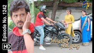 Seethamma Vakitlo Sirimalle Chettu | 24th August 2019  | Full Episode No 1242 | ETV Telugu
