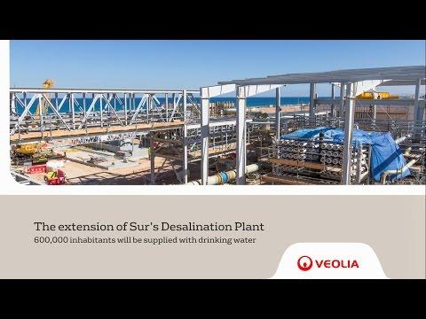 The Extension of Sur's Desalination Plant