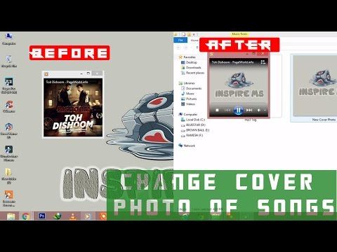How To Change Cover Photo Of Songs Or Mp3 Files