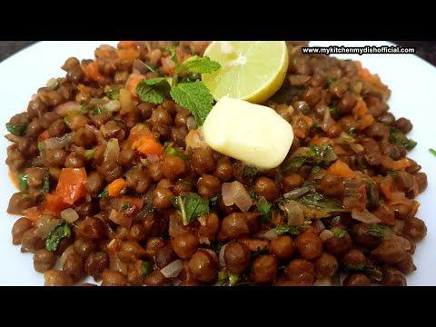 मुंबई का मशहूर मसकेवाला चना चाट | Butter Chana Chaat Recipe | Breakfast Recipe