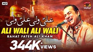 Ali Wali Ali Wali | Rahat Fateh Ali Khan | TP Manqabat