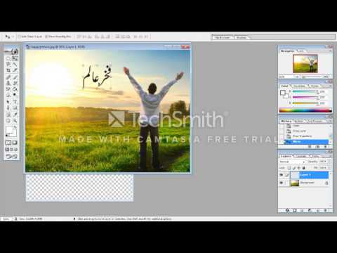 how to write urdu in adobe photoshop 7 0