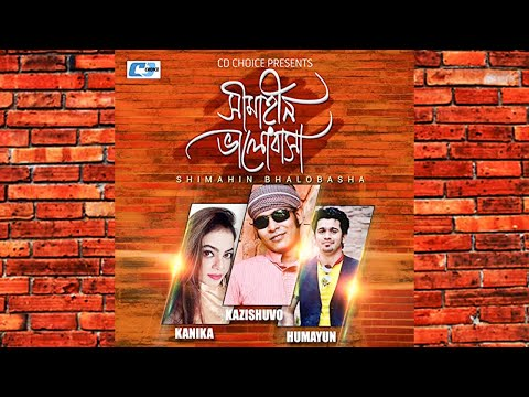 Xxx Mp4 Shimahin Valobasha Audio Jukebox Kazi Shuvo Kanika Bangla Song 2017 3gp Sex