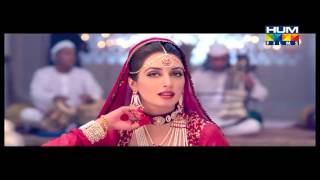 Uska Kharam Dekh Kar | MaheMir Song Promo upcoming Pakistani movie