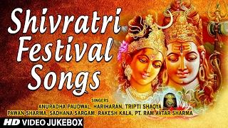 MAHASHIVRATRI 2017 SPECAIL I SHIVRATRI FESTIVAL SONGS I FULL VIDEO SONGS JUKE BOX