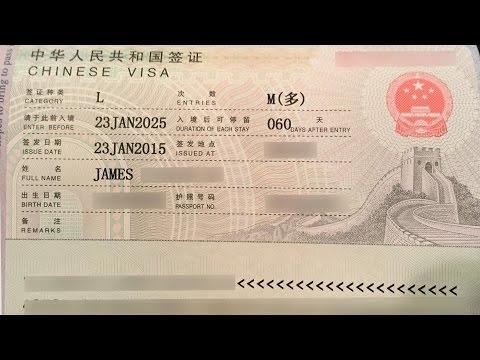 China Visa how we got 1 2016 HD