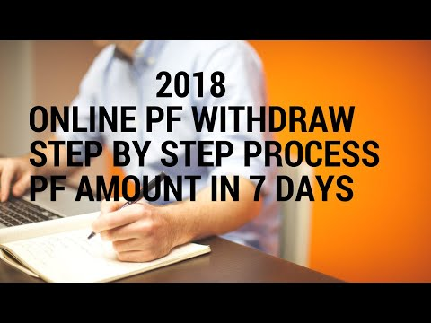 New 2018 Online PF withdraw to your bank account