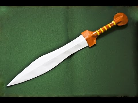 How to make a paper sword- Gladius sword