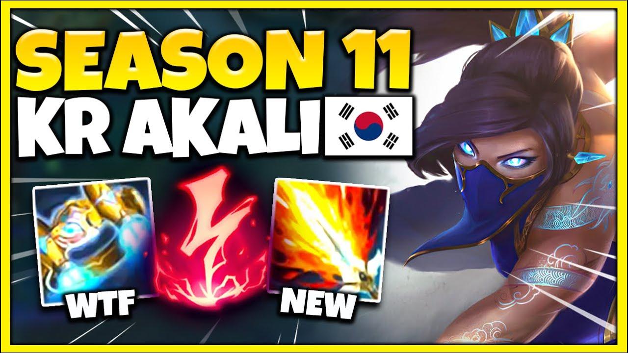 This RANK 1 KR Akali Build has NEW OP COMBOS?!? SEASON 11 BROKE AKALI - League of Legends