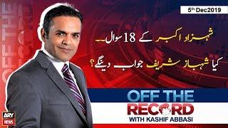 Off The Record | Kashif Abbasi | ARYNews | 5 December 2019