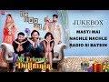 My Friend's Dulhania - Full Movie Audio Jukebox | Mudasir Zafar, Pooja Rathi & Mayur Mehta