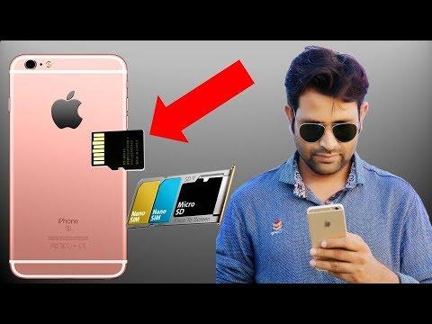 iphone memory card | why not Support | iphone mmc card slot | iphone not Expandable memory | MGuruji