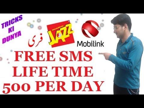 MOBILINK JAZZ FREE SMS TRICK FOR LIFE TIME URDU HINDI 2018