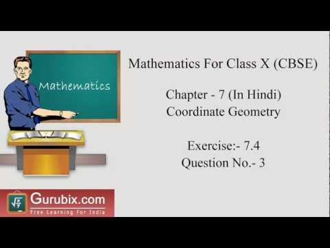 Hindi : Ex 7.4 : Q.3 : Find the centre of a circle passing through... Ch 7 | Math for Class X CBSE