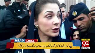 92 News HD Plus Headlines 12:00 PM - 20 March 2018 - 92NewsHDPlus