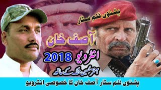 Asif khan Interview with akhtar