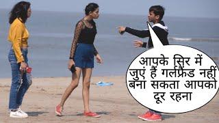 Aapke Sir Me Jue Hai Girlfriend Nahi Bana Sakta Dur Rahna Mujhse Prank On Cute Girl By Desi Boy
