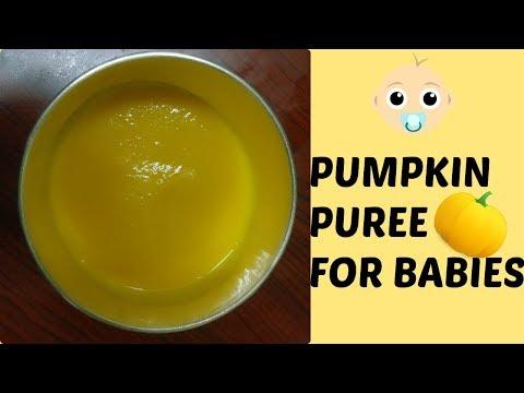 Pumpkin puree | How to make pumpkin puree for babies | Baby food recipes | Vegetable puree