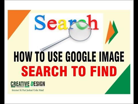 How to use Google Image Search to find information about a picture –Urdu Hindi