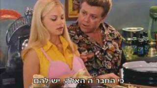 אסקימו לימון 9 - החגיגה נמשכת askimo limon 9 hagiga nimshehet