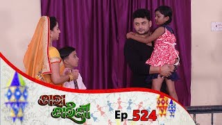 Tara Tarini | Full Ep 524 | 12th July 2019 | Odia Serial – TarangTv