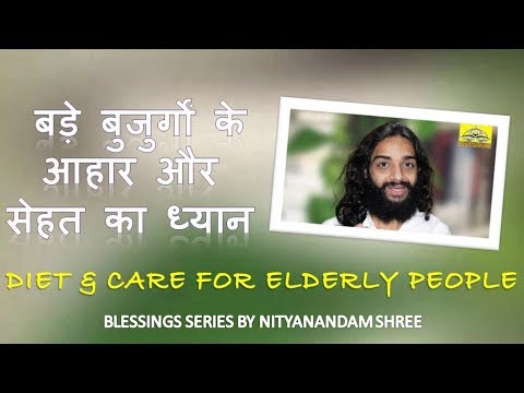 DIET & CARE FOR ELDERLY PEOPLE CARE OF BEDRIDDEN PATIENTS BLESSINGS 01 NITYANANDAM SHREE