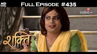 Shakti - 30th January 2018 - शक्ति - Full Episode