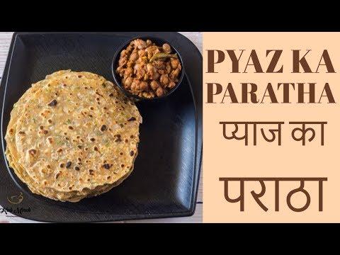 Pyaaz Paratha Recipe-Onion Paratha-Easy Lunchbox Recipe-Kalimirchbysmita-Ep306