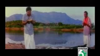 Vaanathilae Chandirana Tamil Movie HD Video Song From Vivasayi Magan