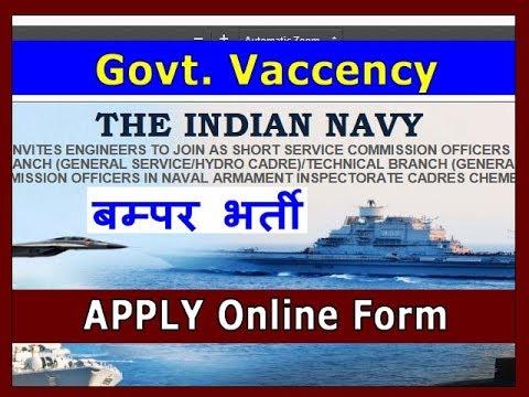 Latest Government Jobs | SARKARI NAUKRI | ENGINEERING  VACANCY | India NAVY JOB 2018