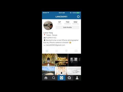 [30 secs] 2016 Skip lines in instagram bio