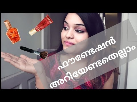 How to choose your Foundation shade| MALAYALAM | Foundation guide for beginners
